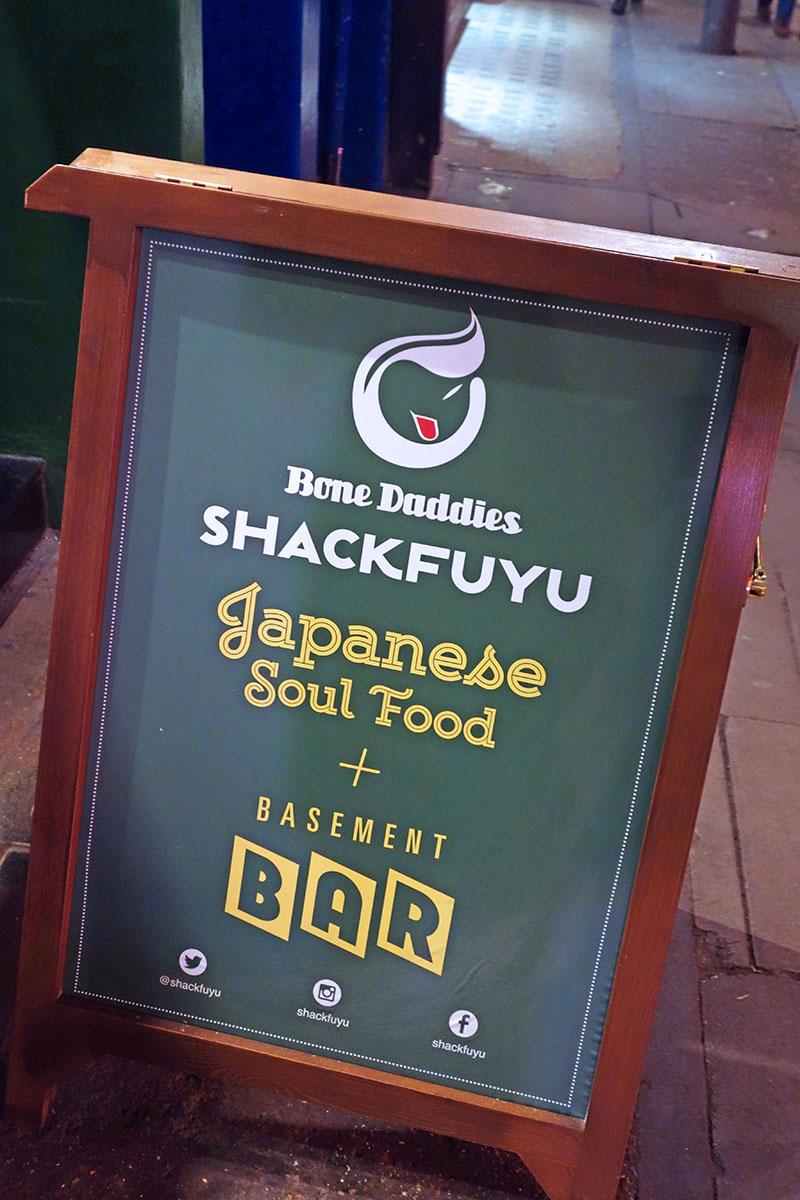 Shnack-attack at Shackfuyu, Soho